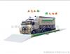 武汉模拟式地磅,模拟式汽车衡厂家,汽车衡报价