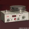 SG-5404恒温磁力搅拌器厂家,双向搅拌恒温磁力搅拌器价格,上海数显恒温磁力搅拌器
