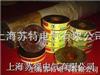 2210油性漆绸布(黄腊绸布)