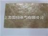 5235醇酸塑型云母板