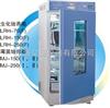 MJ-250-II型霉菌培養箱(無氟制冷)
