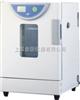 BPH-9272型精密恒溫培養箱-細胞培養箱