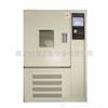 ST-GDJS系列高低温交变湿热试验箱厂家