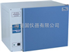 DHP-9272型電熱恒溫培養箱