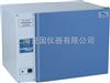 DHP-9272B型電熱恒溫培養箱