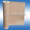 NHN(6650)聚酰亚胺薄膜聚芳酰胺纤维柔软复合材料