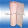 6641 F级DMD聚酯薄膜聚酯纤维非织布柔软复合材料