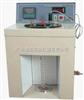 供应沥青标准粘度计/水泥试验仪器/沥青仪器/广州博迅