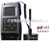 PD-H1里氏硬度计/硬度计/试验机