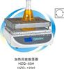 HZQ-X100A型恒溫培養振蕩器