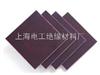 耐高温层压板 F861;F861A;F861F;F862;F864