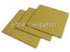 环氧玻璃布层压板 3240系列 3240;3240-1;3240-3