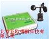 DP-LVFCY-02风速报警仪/在线式风速仪