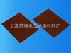 聚酰亚胺玻璃布层压板