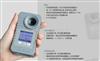 IR200糖度计通用分析仪手持便捷式折光仪