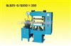 QLB平板硫化機,雙層橡膠硫化機,單層橡膠硫化機