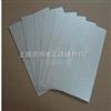 HP5软质云母板(上胶云母纸)
