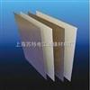 HP5系列电热设备用光面云母板