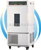 LHS-80HC-II型恒溫恒濕箱(專業性)
