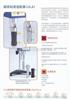 美国博力飞粘度计配件--超低粘度适配器