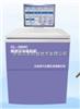 GL22MC平凡高速冷冻离心机