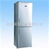 DW-FL208  -40℃超低温冷冻储存箱