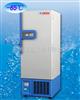DW-GW138  -65℃超低温冷冻储存箱