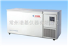 DW-MW138 -105℃超低温冷冻储存箱