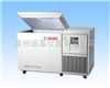 DW-LW128  -135℃超低温冷冻储存箱