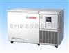 DW-UW128 -152℃超低温冷冻储存箱