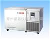 DW-ZW128  -164℃超低温冷冻储存箱