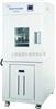 BPHJS-250C型高低溫(交變)濕熱試驗箱