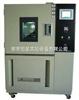 ST-QL系列臭氧老化试验箱