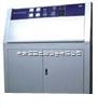 ST-ZWX紫外線老化試驗箱