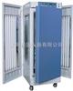 MGC-800HPY-2型人工氣候箱(強光)-智能化可編程