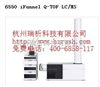 65506550 iFunnel Q-TOF LC/MS