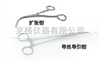 M223859北京扩张钳和导丝导引钳报价