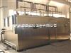ZHS工程结构耐久性试验系统