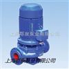 SG型立式管道泵