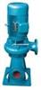 LWLW立式排污泵