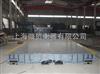 100噸全自動地磅-電子汽車衡-電子地磅(無人值守)