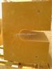 环氧板加工件6