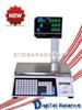 BCS-100PE计价秤价格,标签计价秤,厦门计价秤,条码计价秤