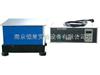 ST-ZD振动试验 台