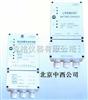 M365673北京救生艇蓄电池充电器报价