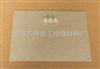 云母电热膜发热板