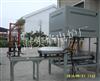 SYZ-50-12钟罩式电阻炉