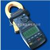 MS2201钳形功率表MS2201单项钳形功率表/华仪MS2201华清促销中