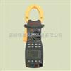 MS2203功率计MS2203钳形功率表/华仪MS2203华清总代理
