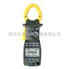 MS2205MS2205谐波功率表/谐波功率计MS2205华清销售中